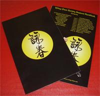 martial arts guide